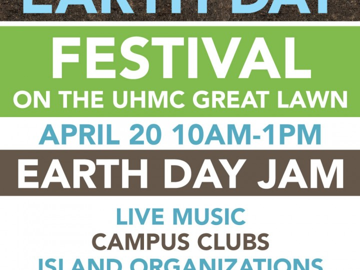 Campus Close-Up: A Calendar of Upcomng Campus Events