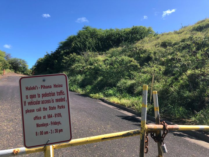 Wailuku's Forgotten State Monument