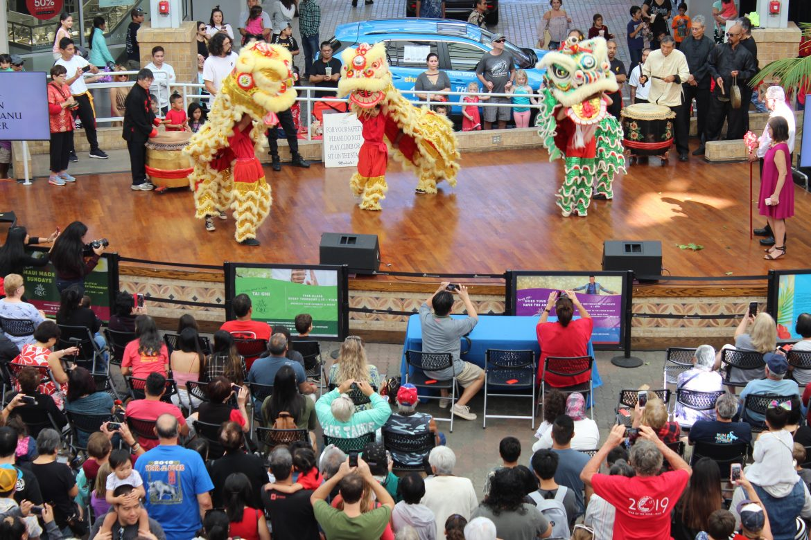 View of Chinese Dancing Dragons on Queen Kaahumanu Stage for Chinese New Year, 2019.