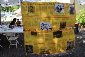Photograph of the Prince Kūhiō banner display setup at the Lahaina Hawaiian Civic Club group.