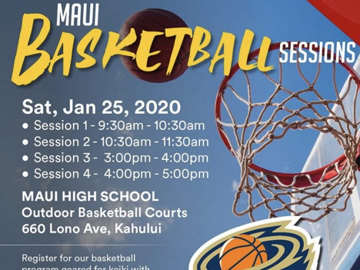 Never Quit Dreaming: Maui Basketball Sessions