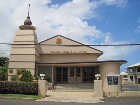 Image of the Hongwanji Mission in Wailuku